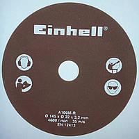 Диск для заточки цепи Einhell 145 х 22 х 3,2 мм, фото 1
