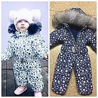 Зимовий дитячий комбінезон 692-1 ММ, фото 1