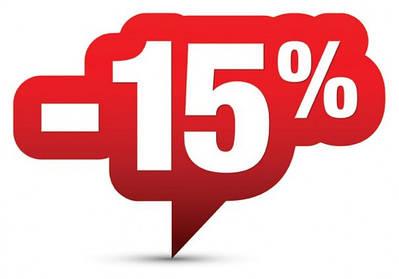 При заказе двуспальной кровати — скидка на любой матрас 15%.