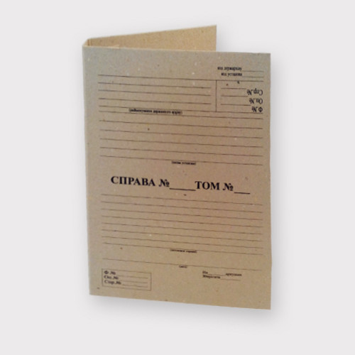 Архивная папка для доукментов 20 мм