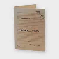 Архивная папка для доукментов 20 мм, фото 1
