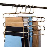 Вешалка для брюк, шарфов, галстуков FHEAL S-формы 5 уровней (HLD-279)