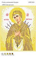 Вышивка бисером СВР 5010 БМ Семистрельная (золото) формат А5