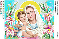 Вышивка бисером СВР 4038 Мария и дитя в лилиях формат А4