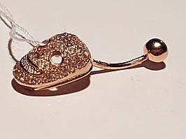 Золотая серьга-пирсинг с фианитами. Артикул 130277