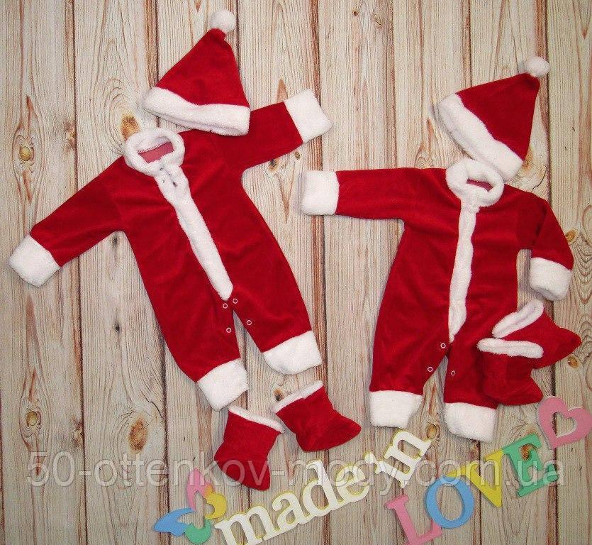 Детский новогодний костюм Санты на самых маленьких! Бодик,шапочка и пинетки!