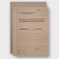 Картон для переплета с титульным листом и без 1,2 мм