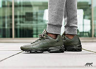 Кроссовки  Nike Air Max 95 Ultra Essential 857910-301