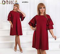 Вечернее платье батал Gillian (3 цвета, размеры 50-56)