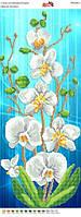 Панно ПМ 4010  Орхидея частичная зашивка