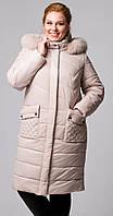 Женская куртка с капюшоном бежевая (вст)