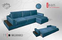 Кутовий диван Жан