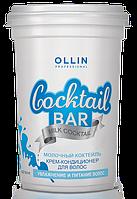 """Крем-кондиционер для волос """"Молочный коктейль"""" увлажнения и питания волос 500 мл"""