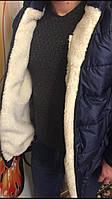Куртка мужская на меху теплая