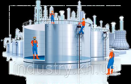Про затвердження Гігієнічних регламентів хімічних речовин у повітрі робочої зони