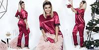 Женская Пижама из атласа БАТАЛ