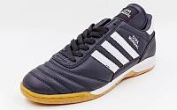 Обувь для зала подростковая AD OB-3070 (р-р 36-41) COPA MANDUAL (верх-PU, подошва-PU, черный-бел)