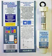 Магнитный смягчитель воды проточного типа для стиральных и посудомоечных машин, XCAL ECOMAXWATER