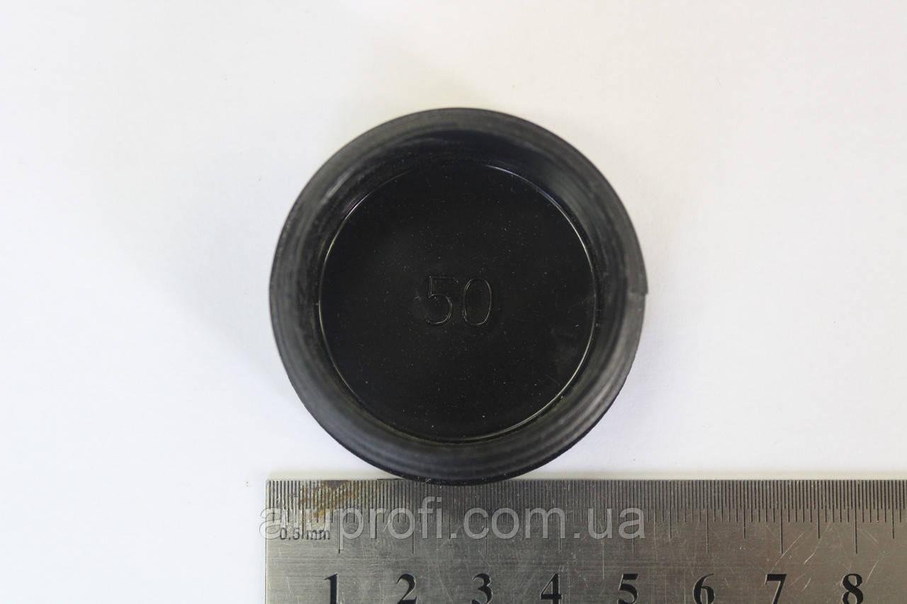 Заглушка пластиковая внутренняя ф50мм черная