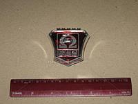 Эмблема решетки радиатора ВОЛГА 3110 (пр-во Россия) 3110-8401384