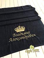 Полотенце с вышивкой под закакз