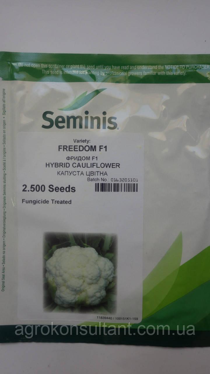 """Семена цветной капусты """"Фридом"""" F1 (Freedom F1) 2500 семян Seminis"""