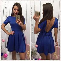 Платье из дайвинга с открытой спиной