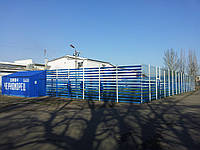 Ограждения для спортивных площадок «Техна-Спорт»   2030х2500 -5/6D