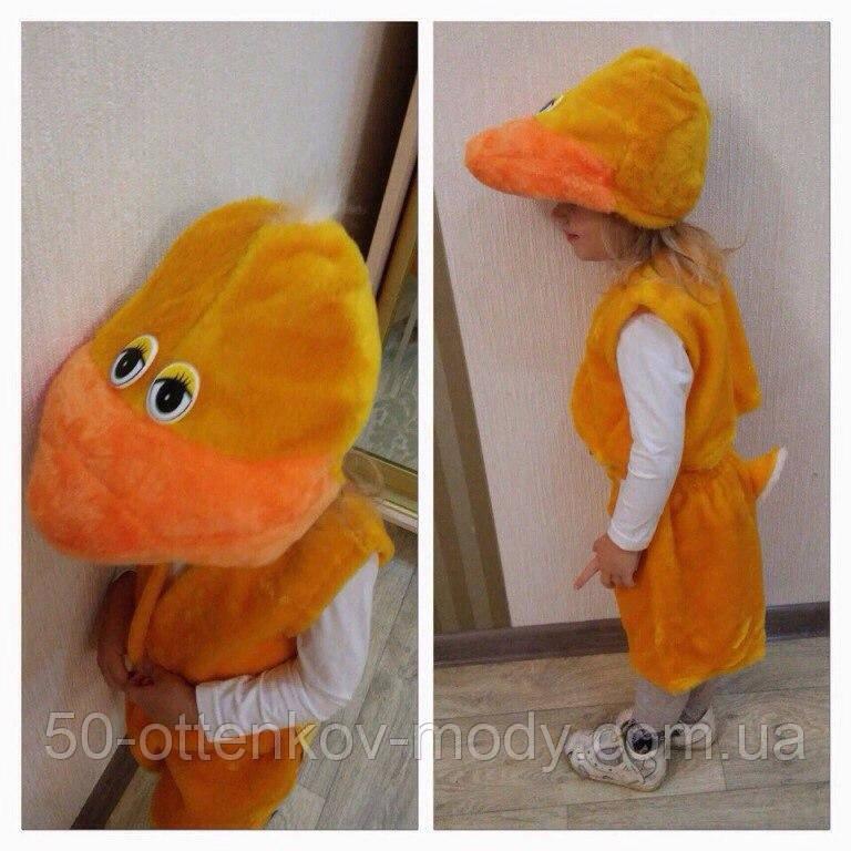 Детский карнавальный костюм Утенок, 3-7лет! Размер стандартный!