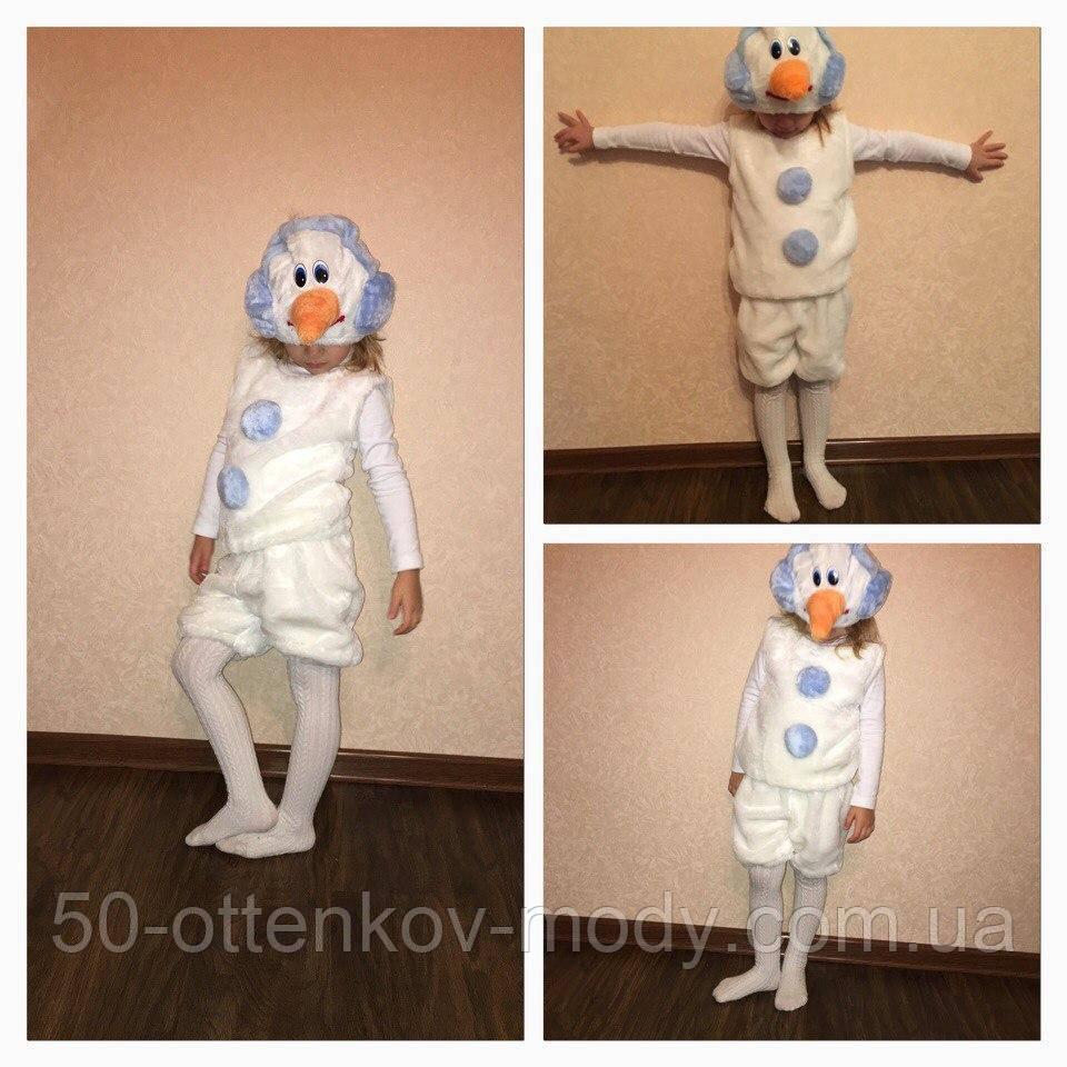 Дитячий карнавальний костюм Сніговика, 3-7 років! Розмір стандартный1