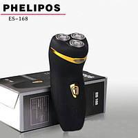 Электробритва PHELIPOS ES-168 на аккумуляторе, фото 1
