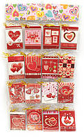 Валентинки (набор 128 штук) (открытка 9,5х6,5 см)