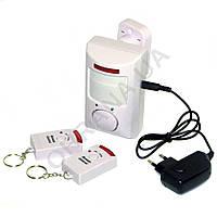 Сигнализация для дома, гаража и дачи Sensor Alarm Sensor Alarm с блоком питания