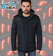Зимняя мужская куртка на меху - 1702 темно синий