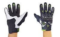 Мотоперчатки кожаные с закрытыми пальцами и протектором Alpinestars  (р-р M-XL, черный-белый), фото 1