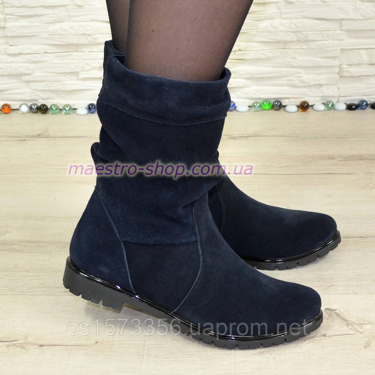 Зимние женские ботинки замшевые на меху.