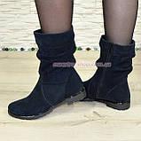 Зимние женские ботинки замшевые на меху., фото 2