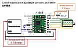 Драйвер крокового двигуна A4988 для 3D принтера, фото 2
