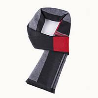 Зимний шарф мужской черно-серая полоска