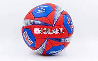 Мяч футбольный №5 Гриппи 5сл. REAL MADRID  (№5, 5 сл., сшит вручную), фото 1