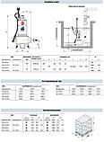 Pedrollo VXm 15/50 каб. 10 м., 1100 Вт, 30 м3/ч, 11 м Насос, погружной, фекальный , фото 3
