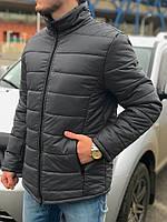 Мужская куртка. Теплая куртка. Приталеная и стильная куртка.