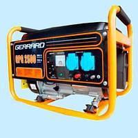 Генератор бензиновый GERRARD GPG2500 (2.0 кВт)