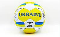 Мяч футбольный №5 Гриппи 5сл. UKRAINE  (№5, 5 сл., сшит вручную), фото 1
