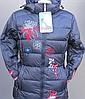 Распродажа женской горнолыжной куртки Avecs! Отличное качество - смешная цена!!!