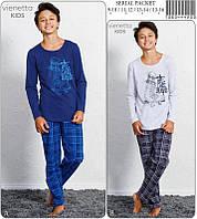 Пижама для мальчика VIENETTA KIDS