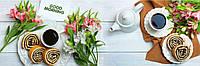 Стеклянный фартук для кухни - скинали Чай Сладости