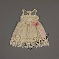 Платье девочка 14797 Белый                                                                                                       (Ростовка 4шт)