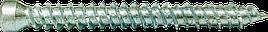 Гвинт TURBO 7.5/72 цил/гл ЦБ ТО3