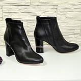 Ботинки женские зимние кожаные на устойчивом каблуке, фото 2